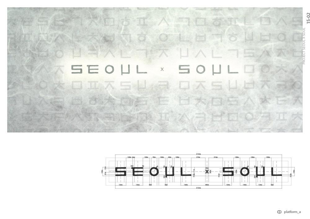 seoul x soul(final)-01.jpg