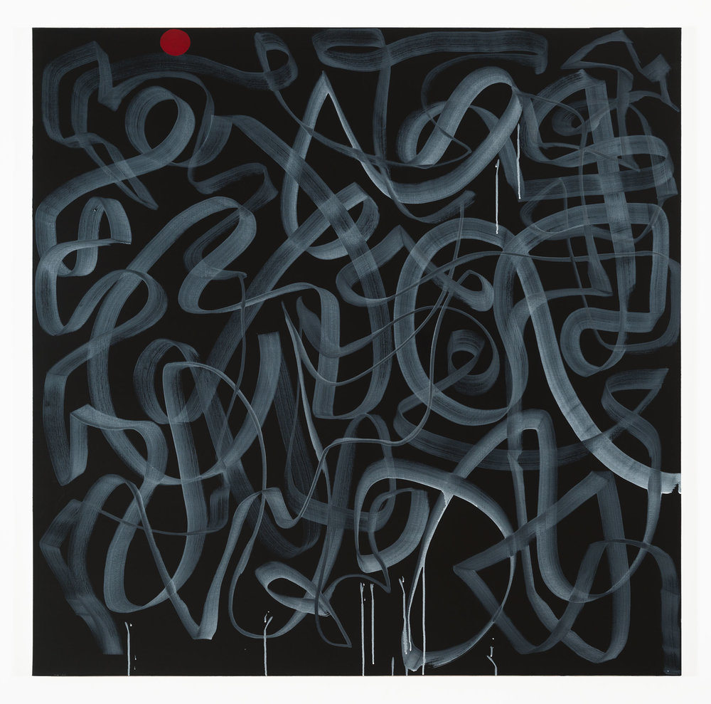 "Contiguity (Major)   Acrylic & graphite on canvas  60"" x 60"""
