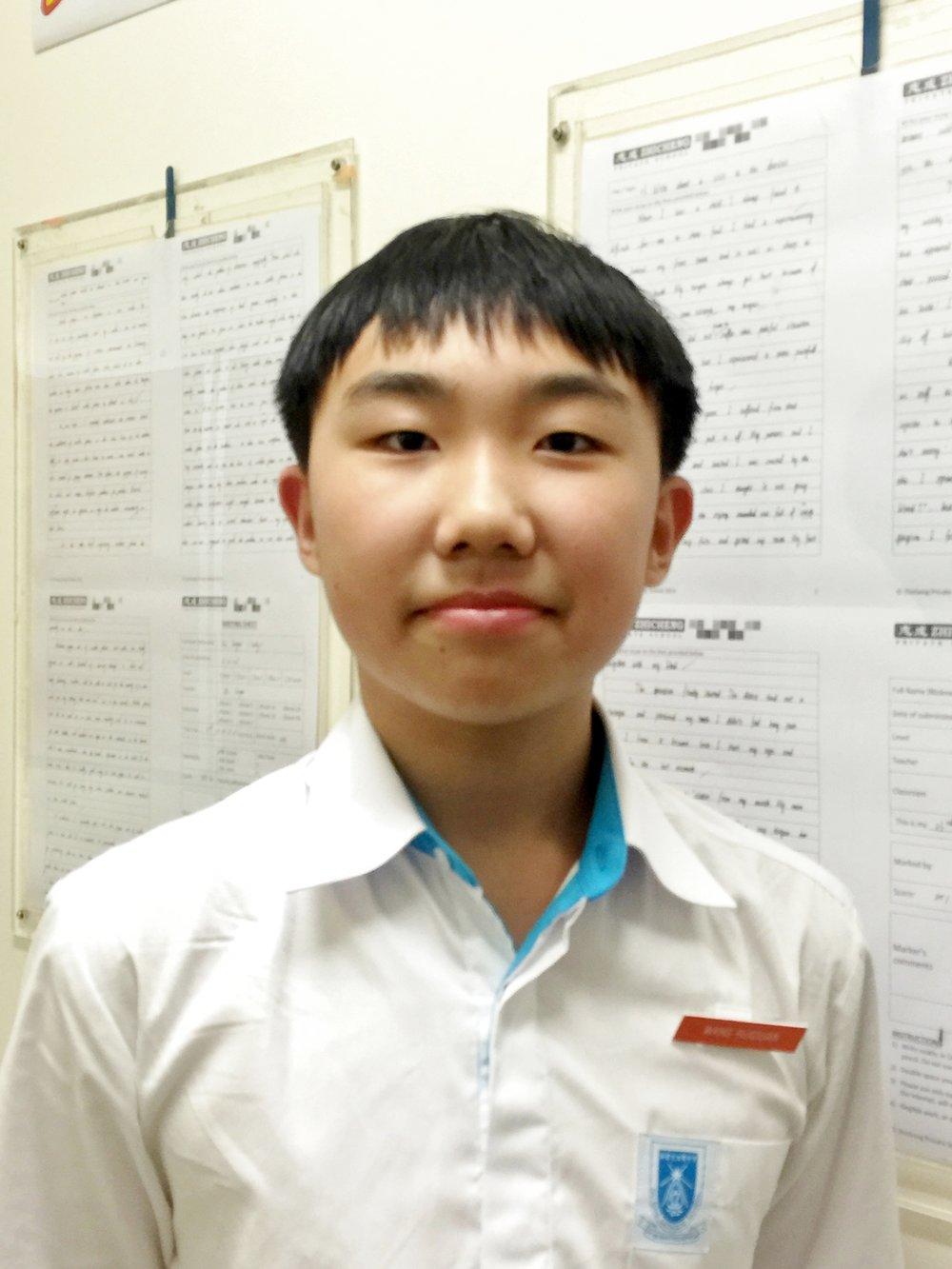 Wang Ruiduan.JPG