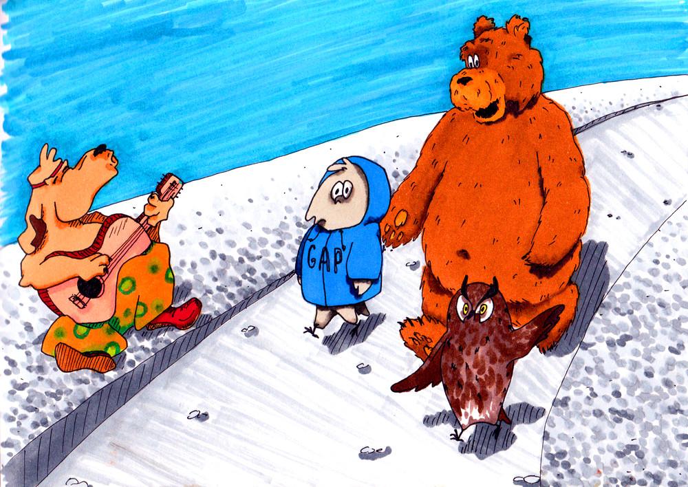 Bear_Owl_Venice_Beach