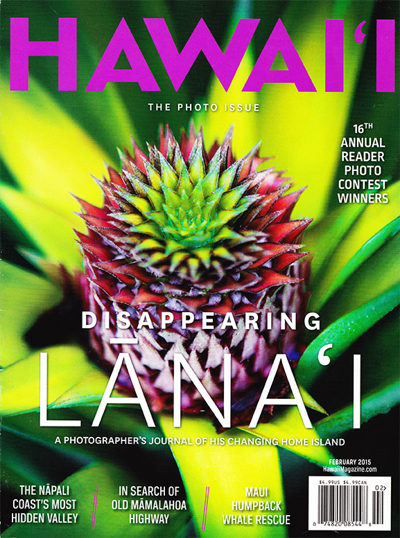 Hawaii Magazine Lanai Issue Number 1.jpg