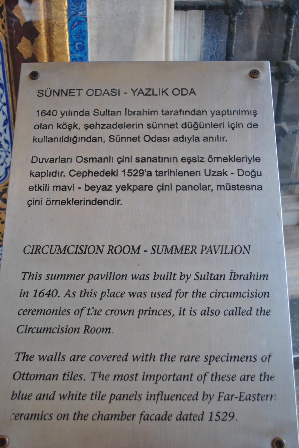 Circumcision Room (Sünnet Odası)
