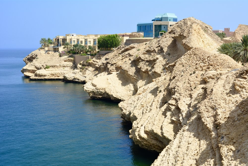 Cliff Top Villas (Shangri-La Muscat)