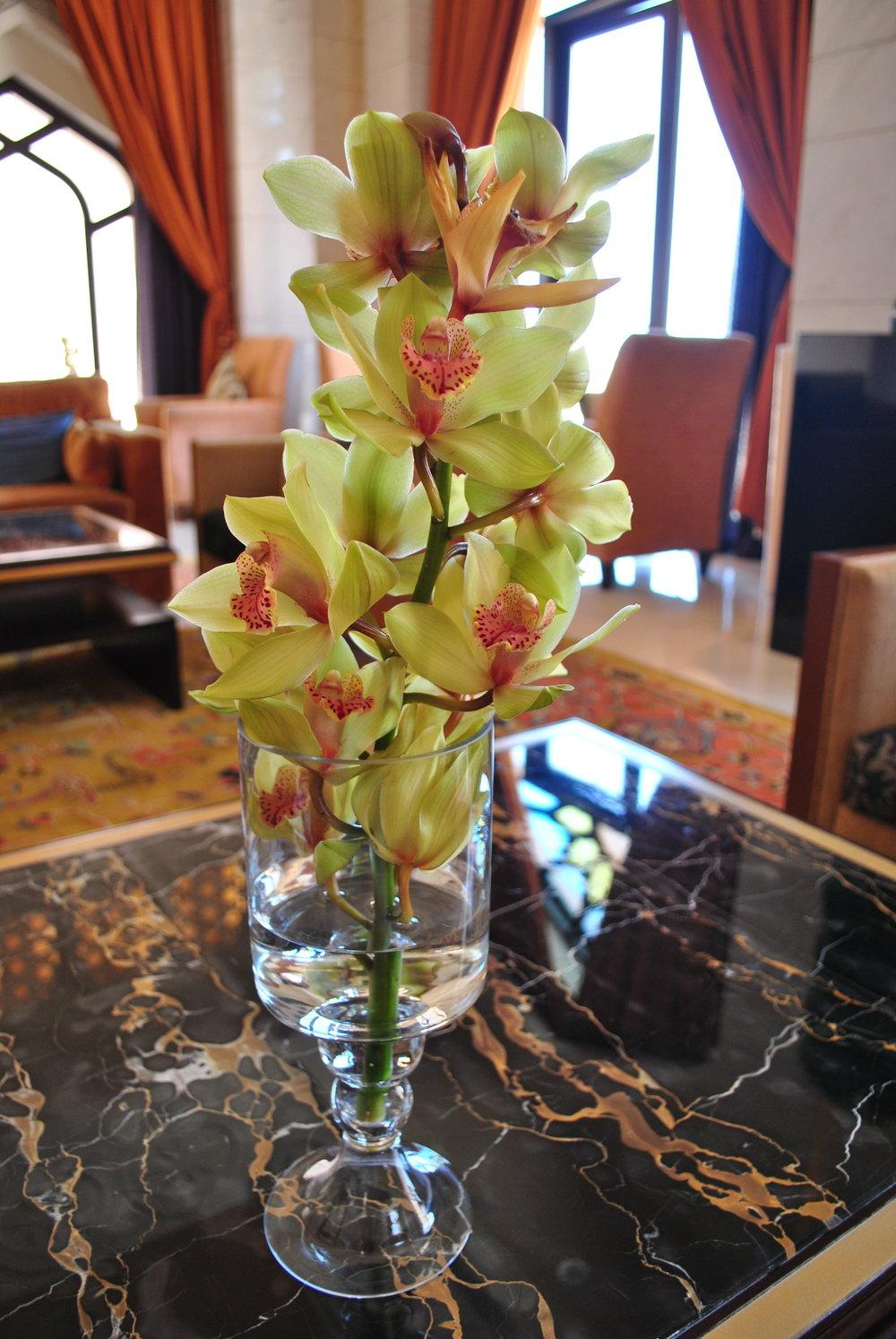 Al Husn - Lobby Lounge (Shangri-La Muscat)