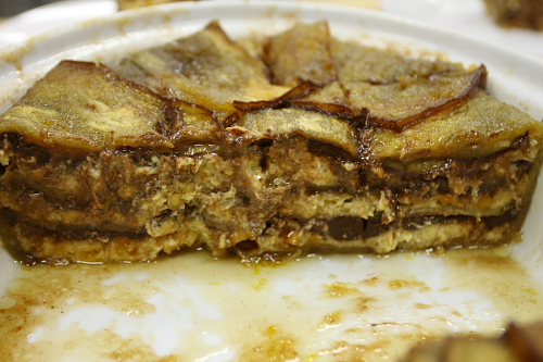 cross-section-of-eggplant-dessert