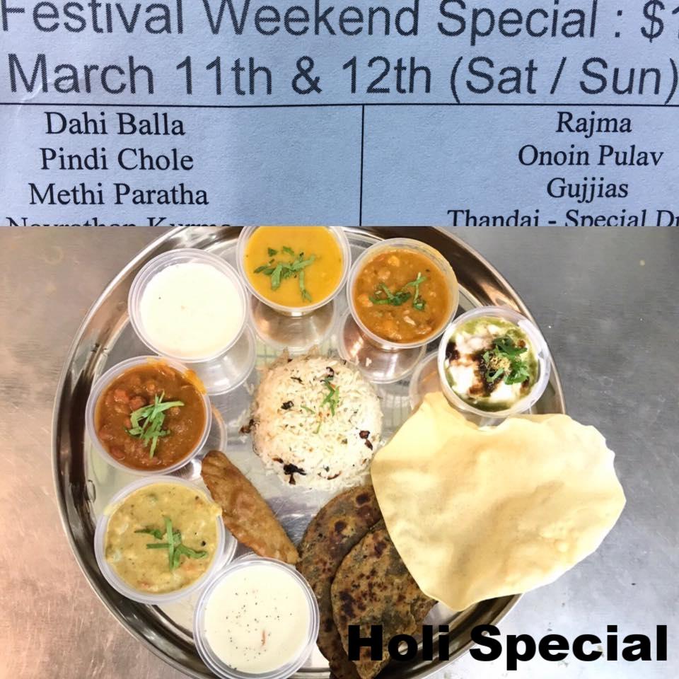 Holi Special 2017.jpg