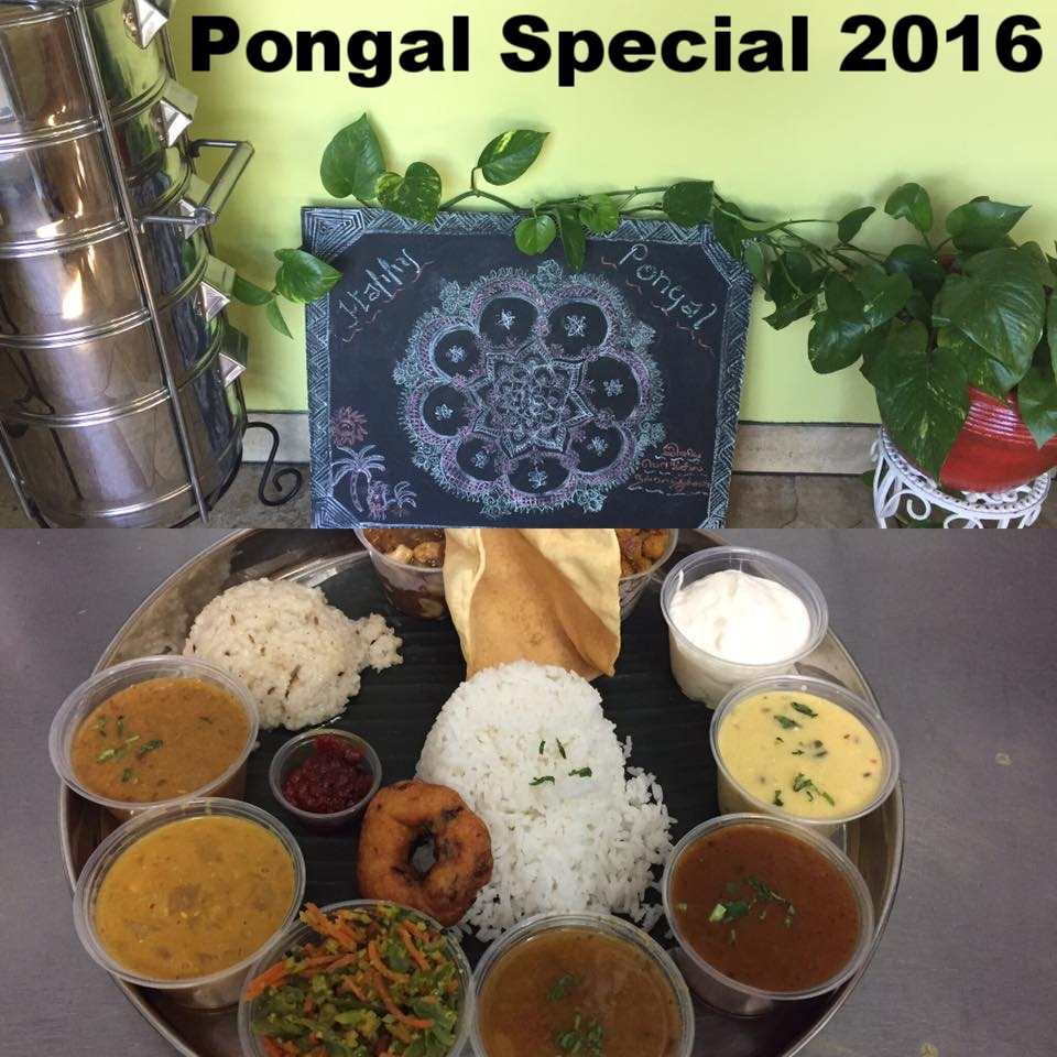 Pongal Special 2017.jpg