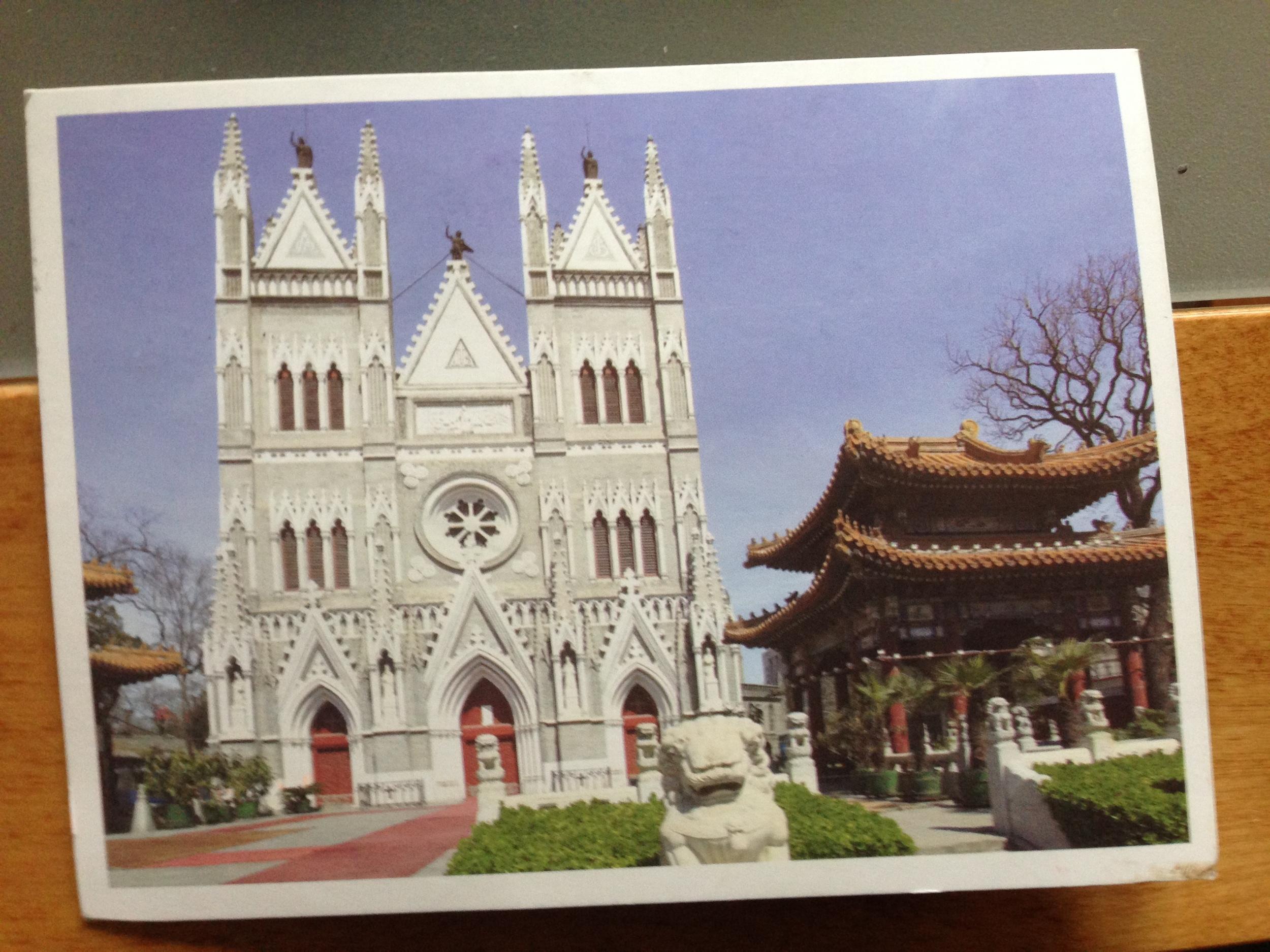 Dette postkortet kommer fra Beijing i Kina. Foto: Odd Roar Lange
