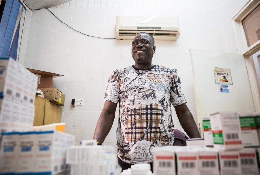 Tema General Hospital i Ghana mottar støtte fra (RED) og Det globale fondet. Foto: Adam Sjöberg.