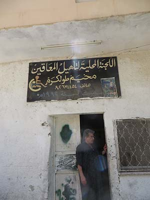 Tulkarem Center.jpg
