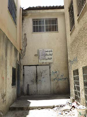 Tulkarem Center2.jpg