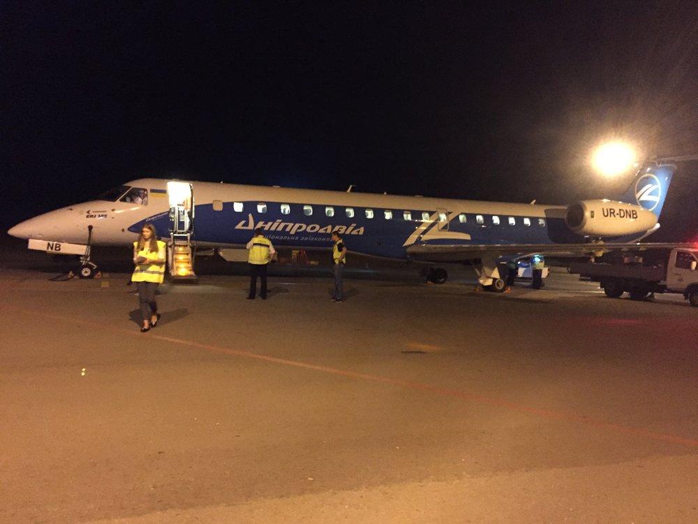 chernivtsi ukraine airport