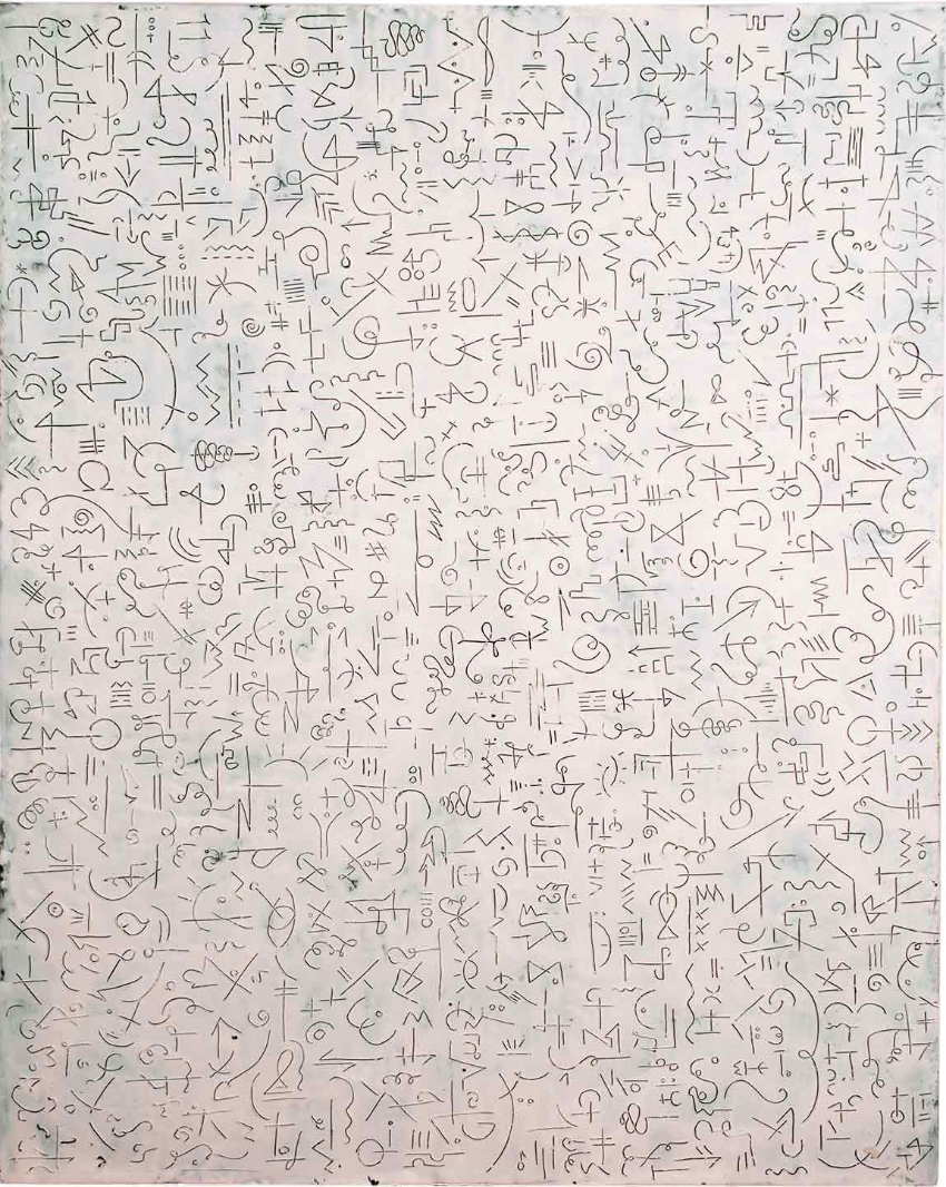 Rosetta Blanca