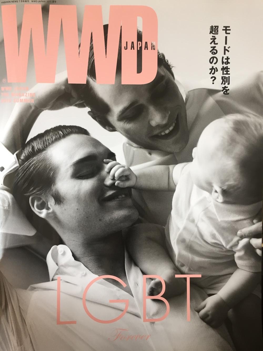 WWD Japan - LGBT...JPG