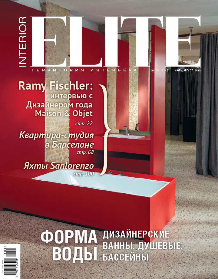 ELITE INTERIOR - JULY 2018