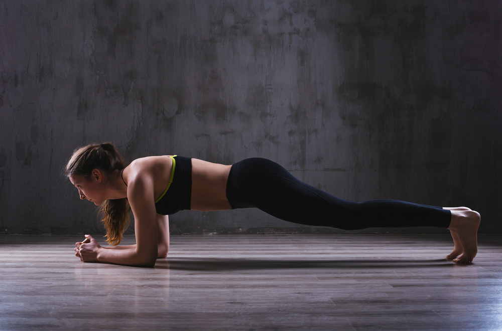 The plank is one of the most effective, yet simple exercises for a total body workout