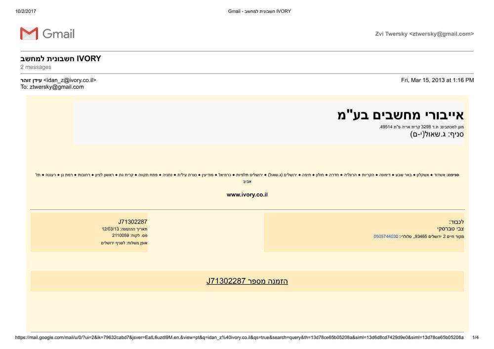 PDFtoJPG.me-1.jpg