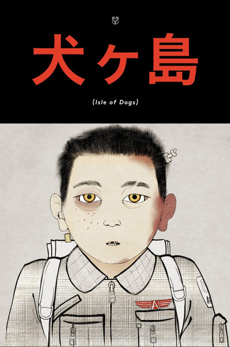 Isle of Dogs Concept Art Poster