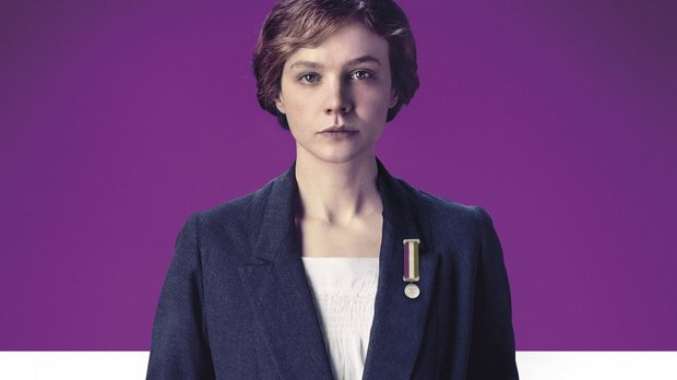 Carey Mulligan, Actress