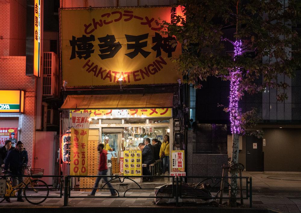 Hakata-Tenjin-Ramen-Stenberg-07239.jpg