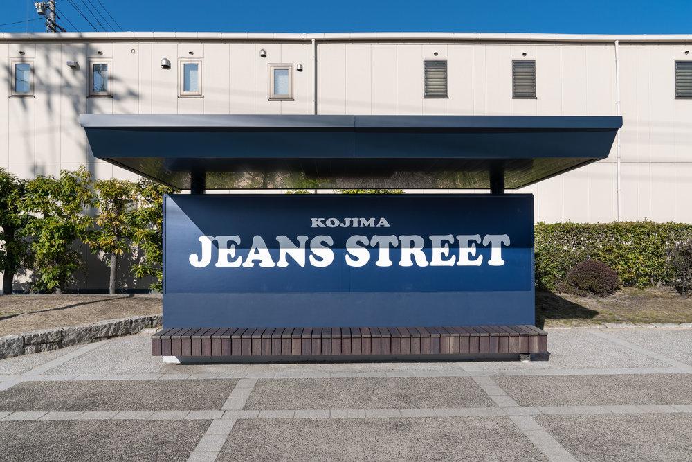 Kojima-Jeans-Street-CKS04364.jpg
