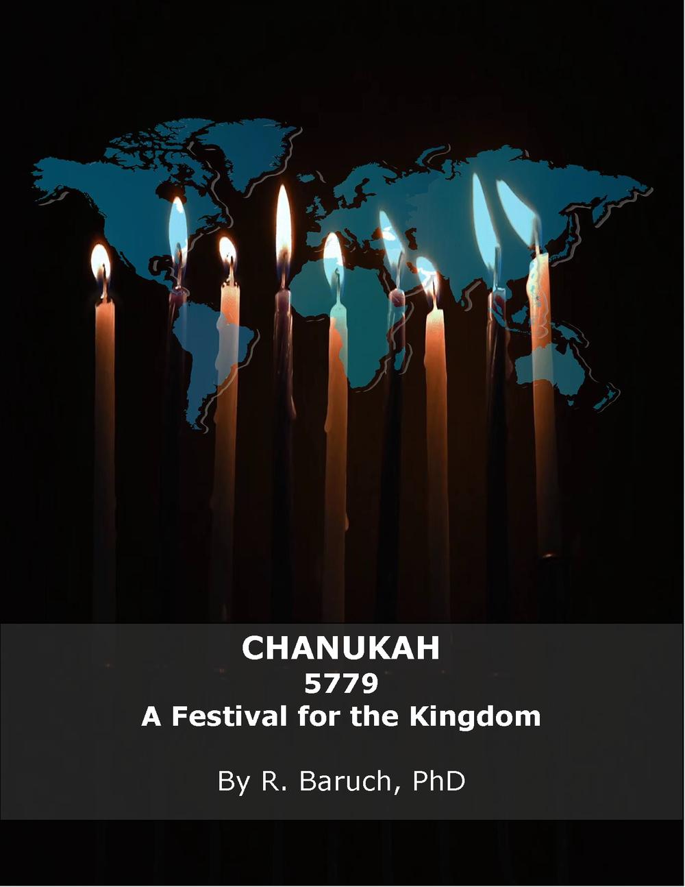 Chanukah 5779-CoverImg.png