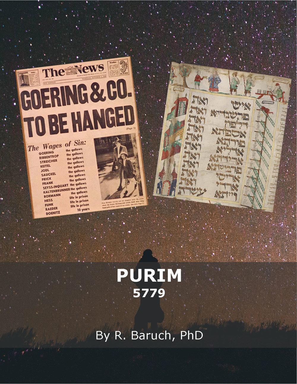 Purim 5779-Cover.jpg