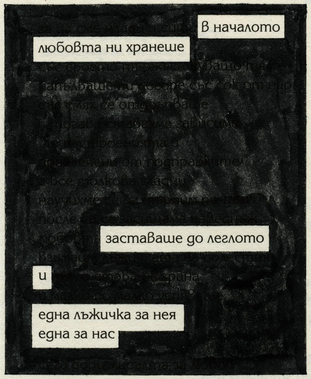 hraneshe-2.jpg
