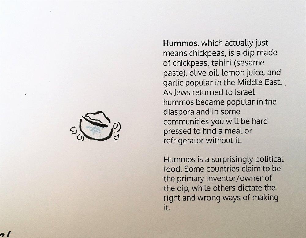 Hummos, inside image