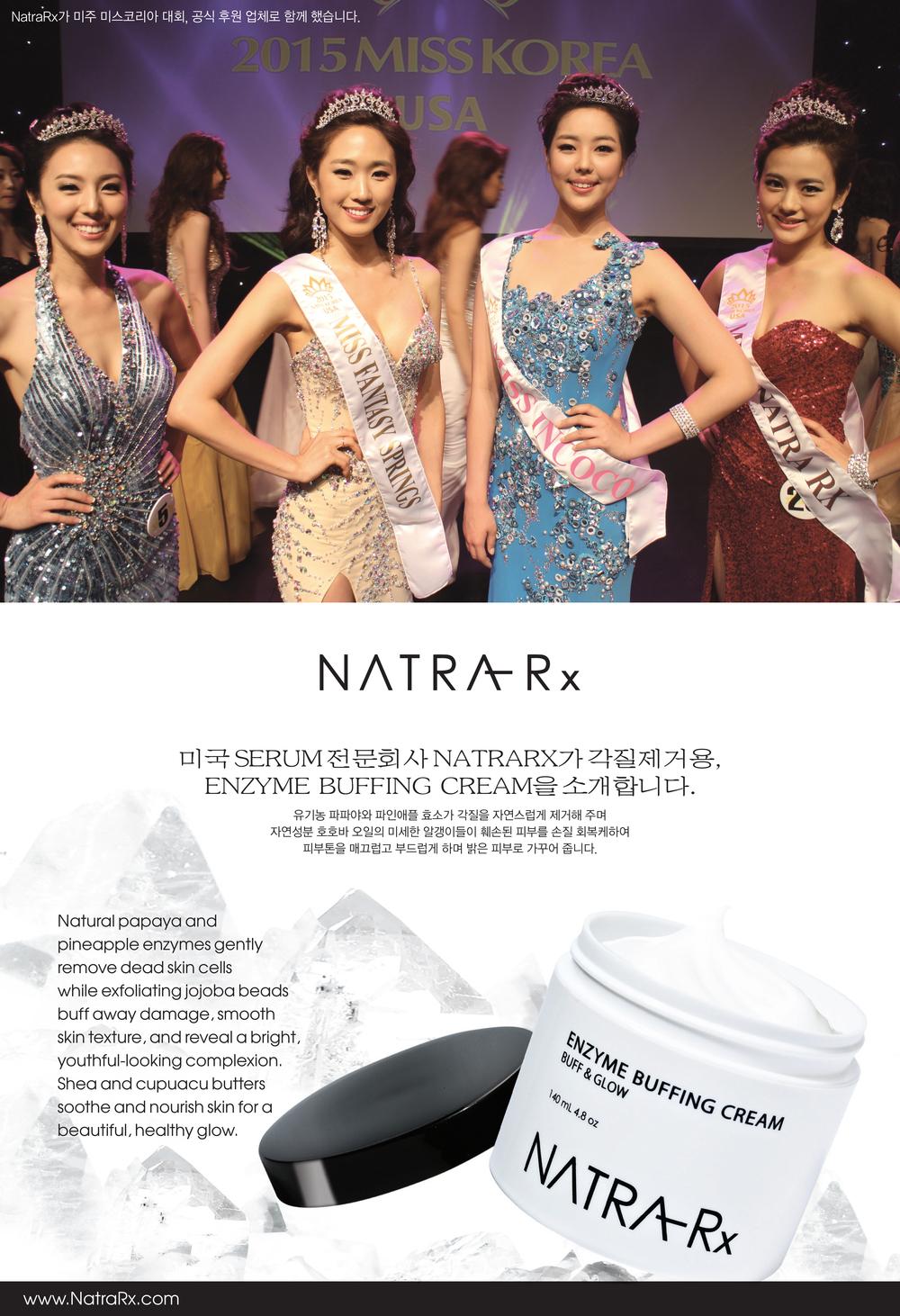 NataRx-poster-B_final.jpg