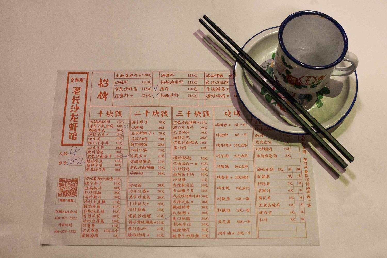 Dumpling Roulette