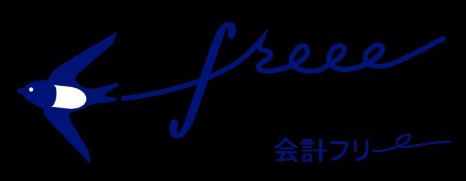 freee.png