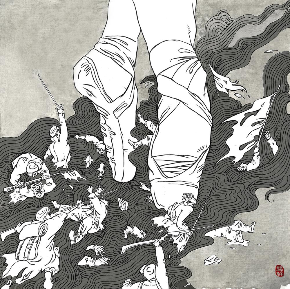Nan Cao_war.jpg