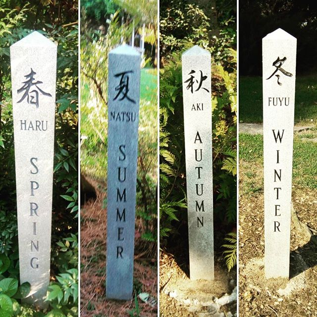 Shinzen friendship garden. Glad we stopped! :)