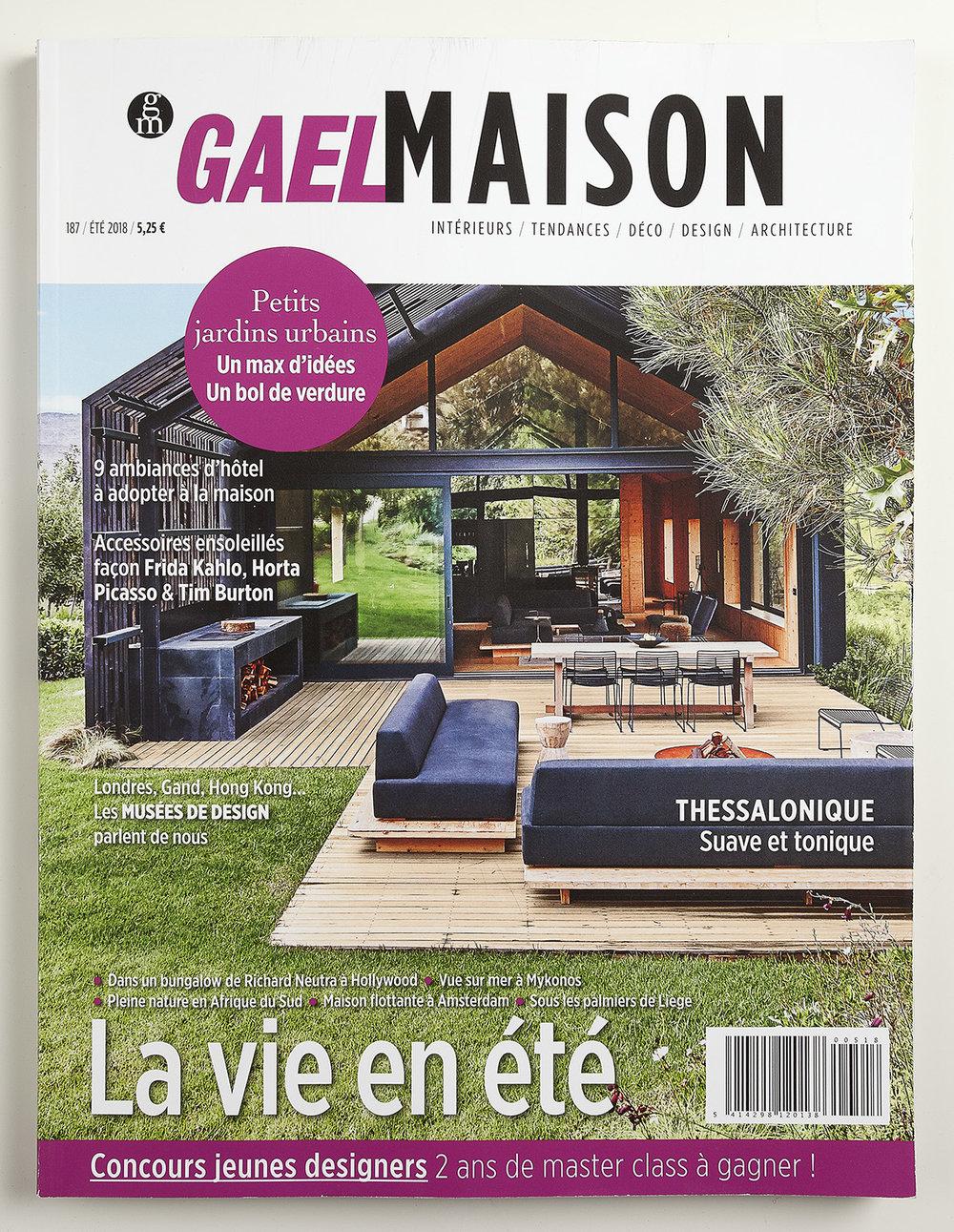 GAEIL_MAISON_COVER.jpg
