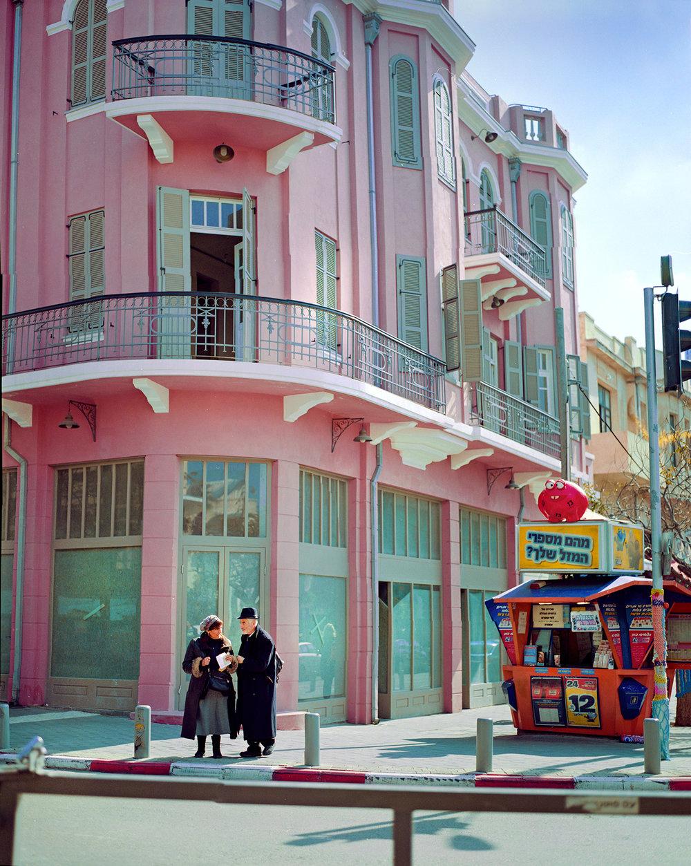 film street-005 Panorama.jpg
