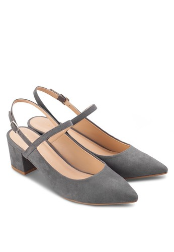 ZALORA Slingback Block Heel