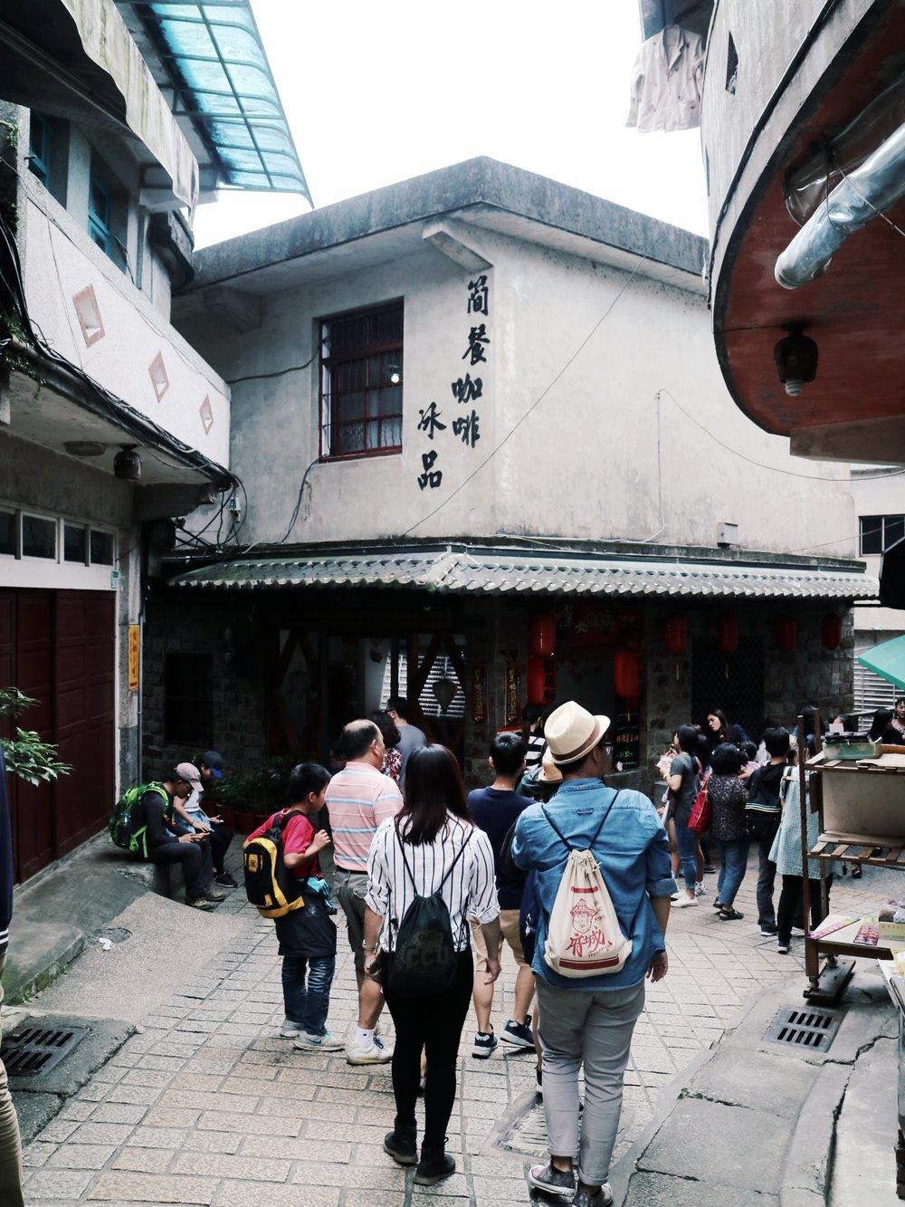 平溪老街 - PING XI OLD STREET
