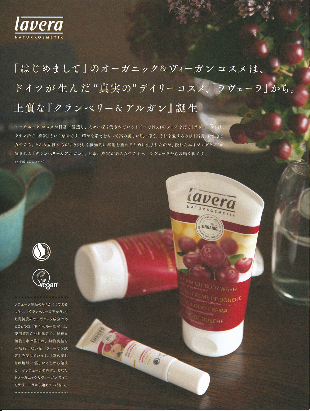 laver/release