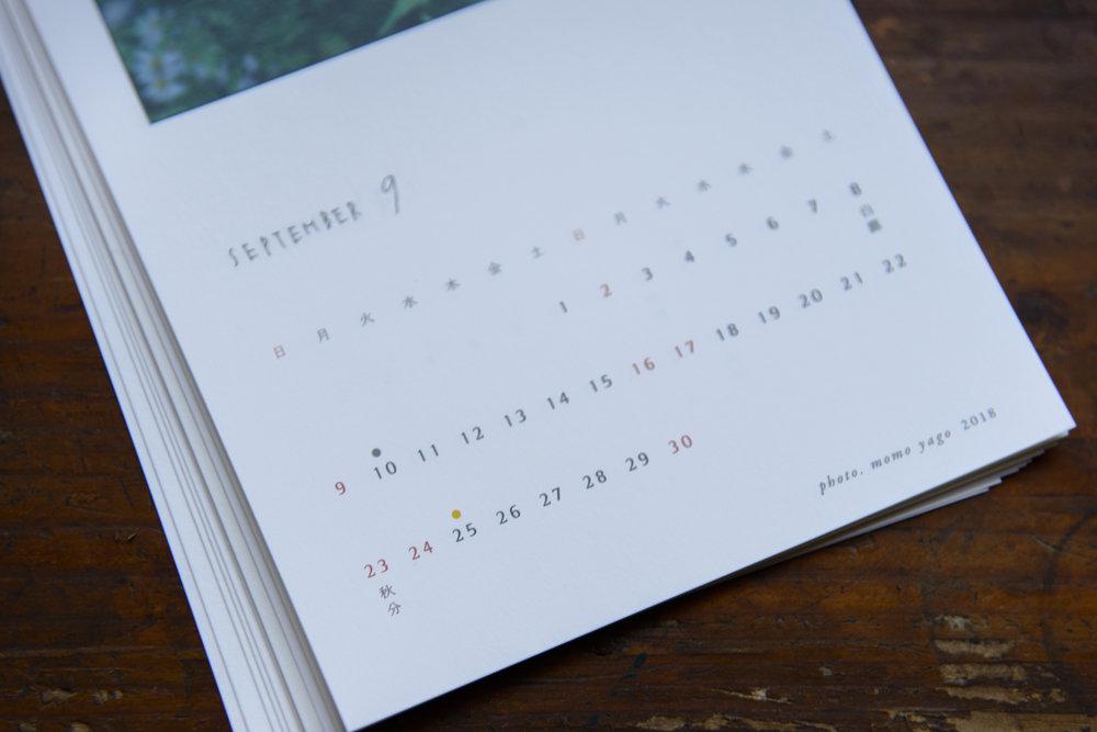二十四節気、新月●/ 満月○付き。スケジュールを確認するというより、その月の暦や季節の流れを感じて頂けたら。