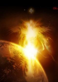 Cosmic-Human.png