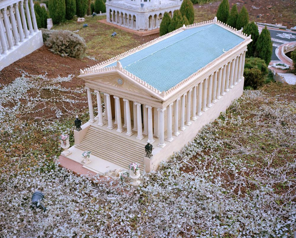 Bahá'í Archives.Latrun, Israel.