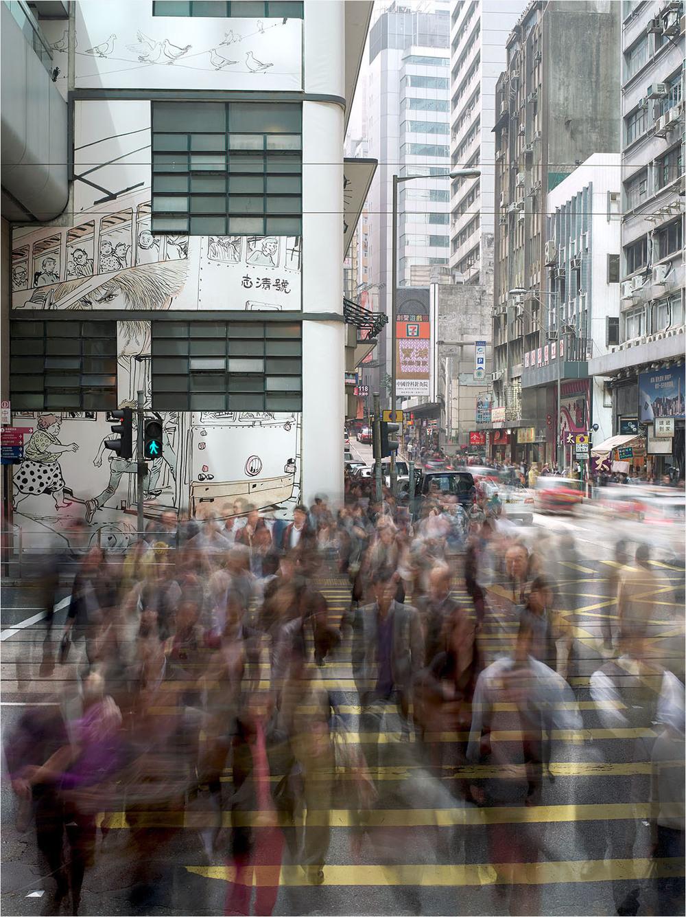 Hong Kong IV (2014)