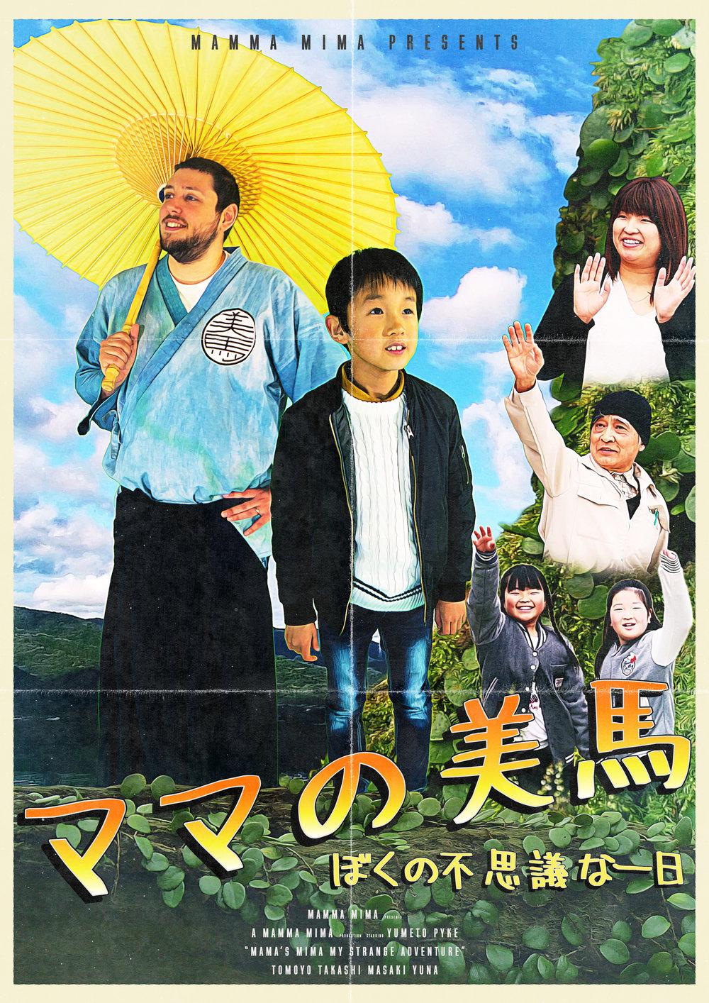 Poster JP.jpg