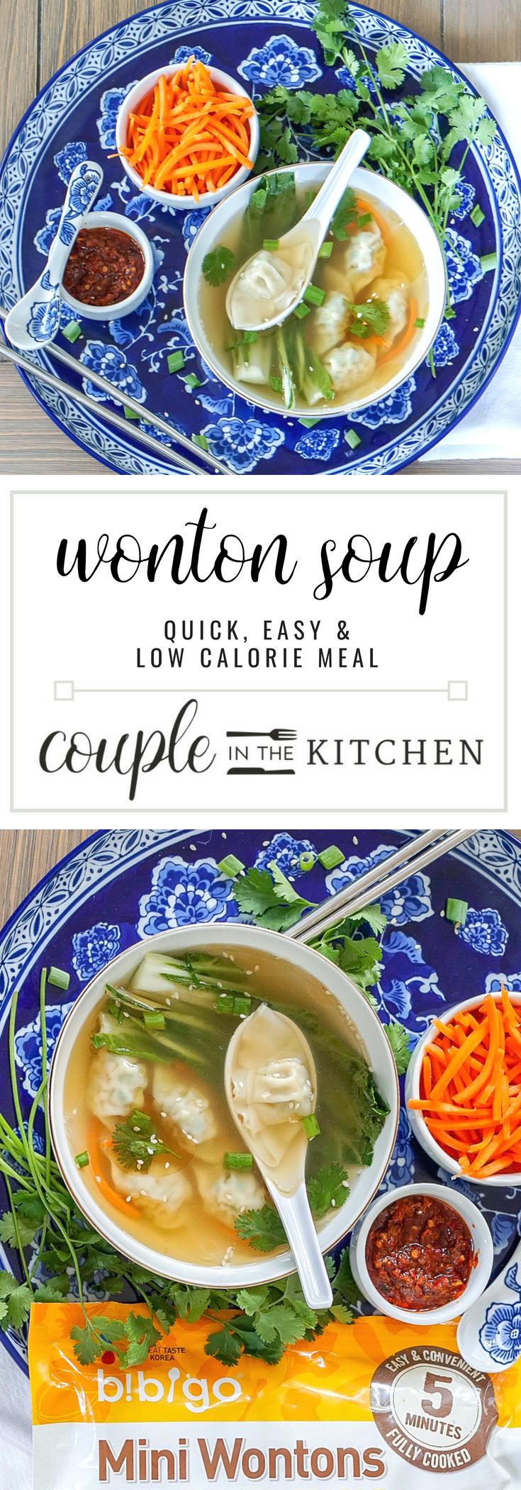 Easy, Wonton Soup Recipe | coupleinthekitchen.com