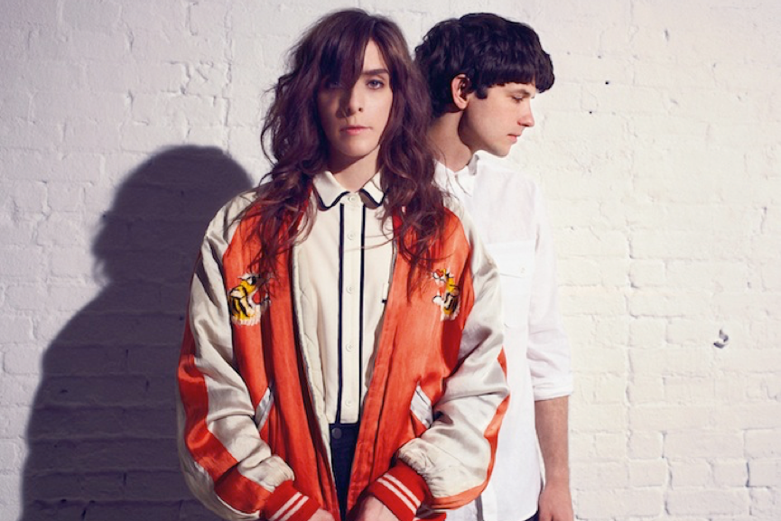 Formed in Baltimore in 2004 by Victoria Legrand and Alex Scally, Beach House are a rare modern-day example of a band combining uncompromising aesthetics tied together with impeccable taste.