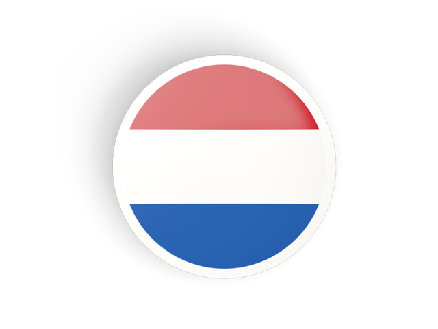 netherlands_round_concave_icon_640.png