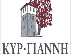 Kyr Yianni