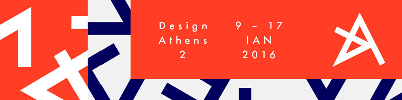 designathens-logo.jpg