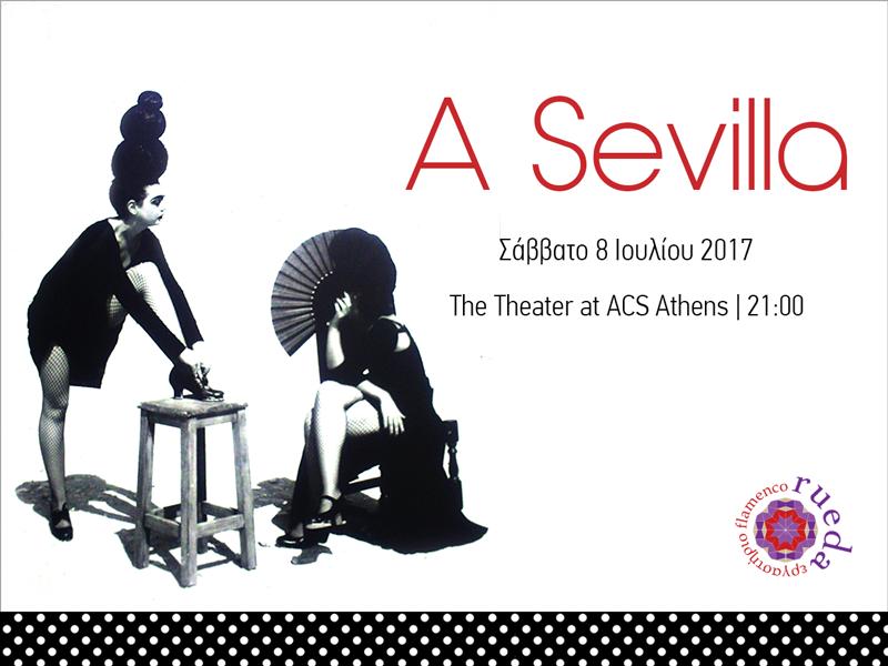 A Sevilla - Χορός Flamenco